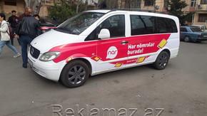 реклама на транспорте Баку.jpg