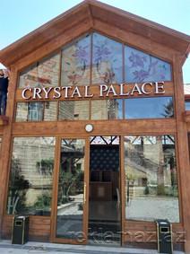 cristal palace.jpg