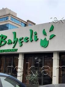 restoran reklami baxcali.jpg