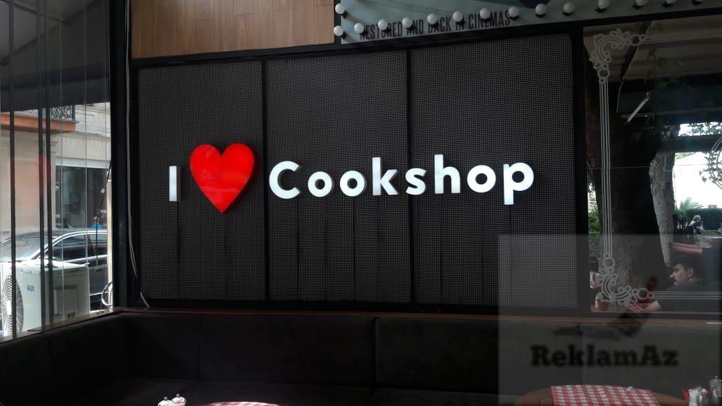 cookshop reklami