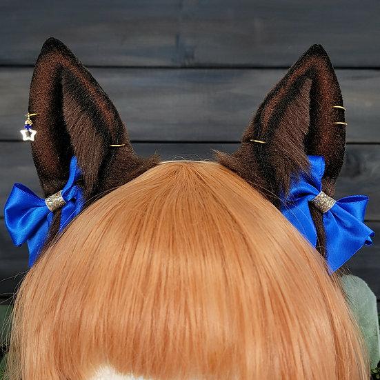 Deep Umber Pony Ears