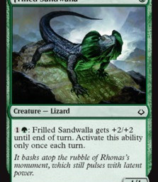 HOU Sealed League - Opening Tournament
