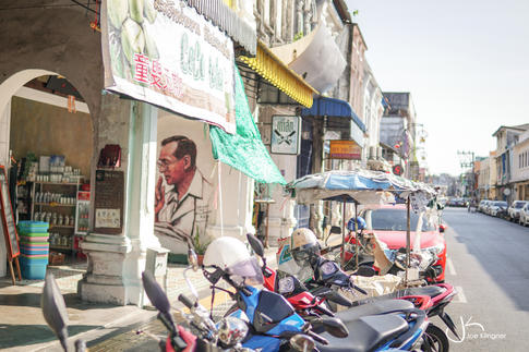 Bikes & Shops