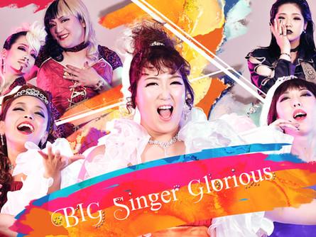 札幌演劇シーズン2021-夏 参加作品もえぎ色「BIG Singer Glorious」
