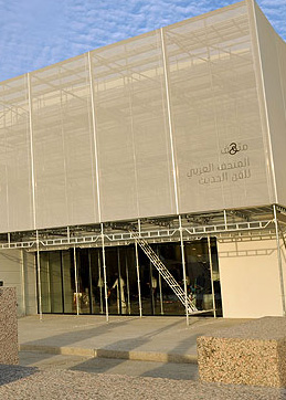 2007-2010 Mathaf Doha