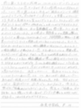 CCI20190328_0007.jpg