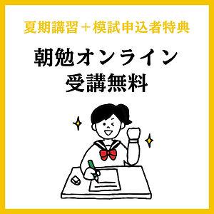 特典③のコピー-1.jpg