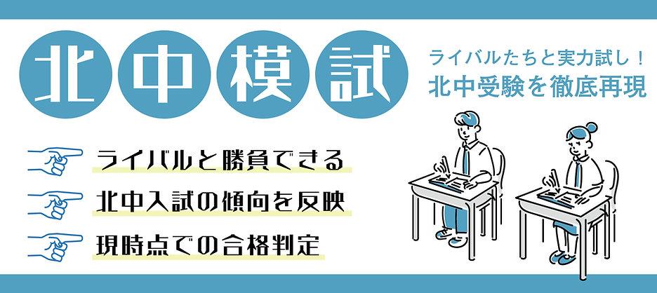 HP 素材2-1.jpg