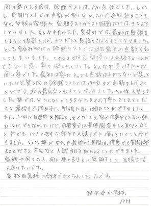 高松西国分寺AH.jpg