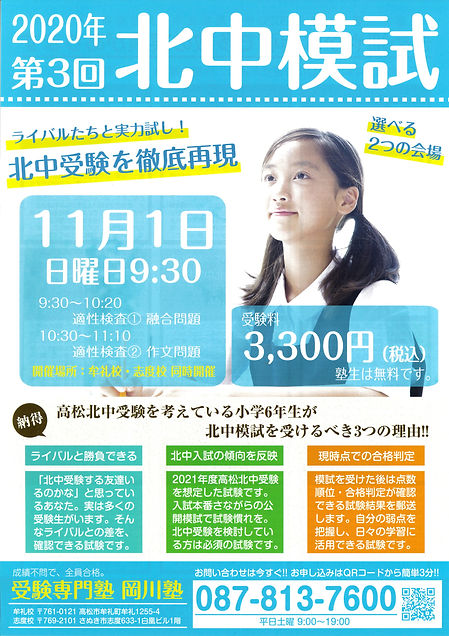 201023_1726_001-1.jpg