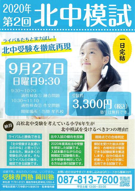 200908_1610_001.jpg