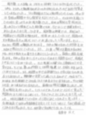 CCI20190328_0002.jpg