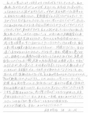 高松南高香東中KMさん.jpg