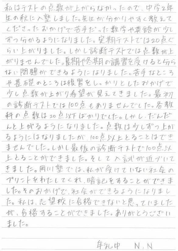 志度牟礼NN.jpg