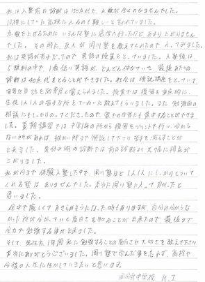 高松西国分寺KI.jpg