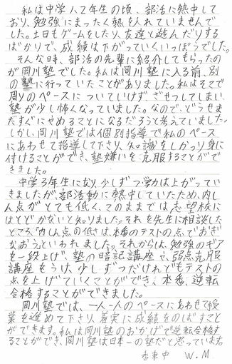 坂出商下笠居YY.jpg
