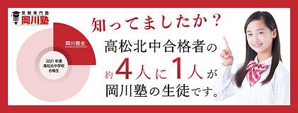 バナー改のコピー (1)_page-0001.jpg