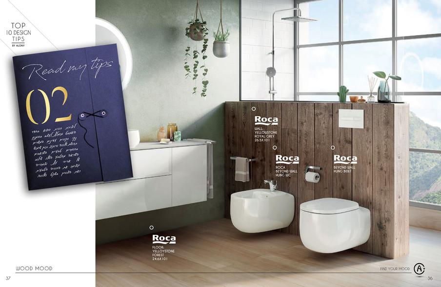 מגזין-אלוני-web-FULL-2018_Page_19.jpg