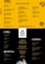 меню на сайт2.jpg