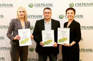 "Агентство ""Инженер"" - лидер ипотеки в Сбербанке"