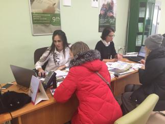 Снежинск. Совместное мероприятие со Сбербанком