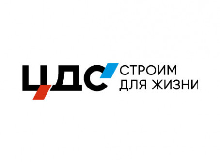 Представительство ЦДС в Челябинске