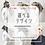 Thumbnail: L ベース付3枚セット Lサイズ専用 New QPPA【ベース付 ・選べるカバー3枚 】