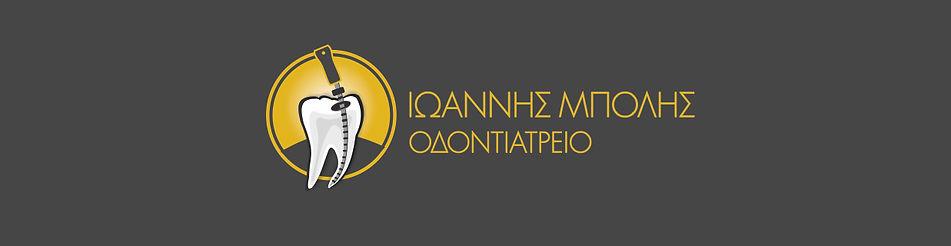 Mpolis Final Logo.jpg