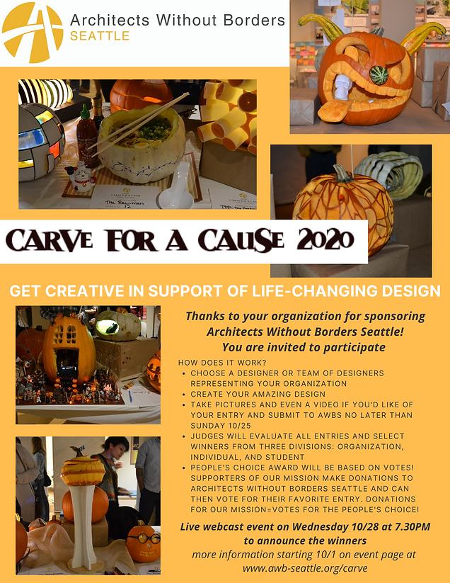C4C sponsor flyer.png