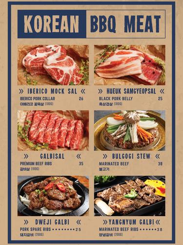 2020 menu-06.png
