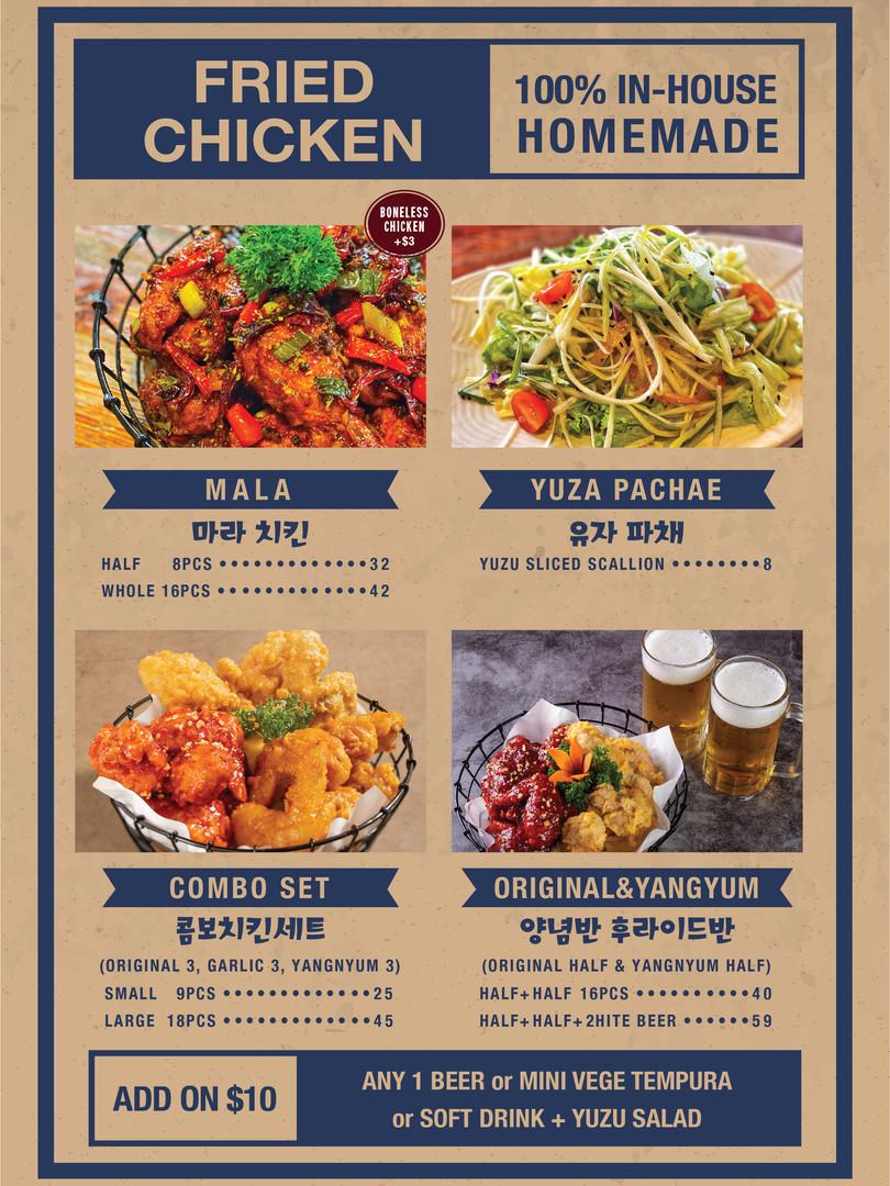 kkokko food-04.jpg