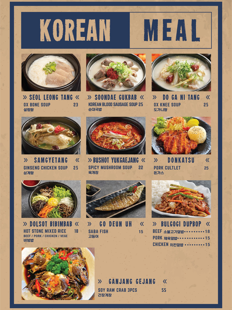 kkokko food-13.jpg