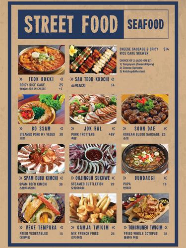 2020 menu-07.png