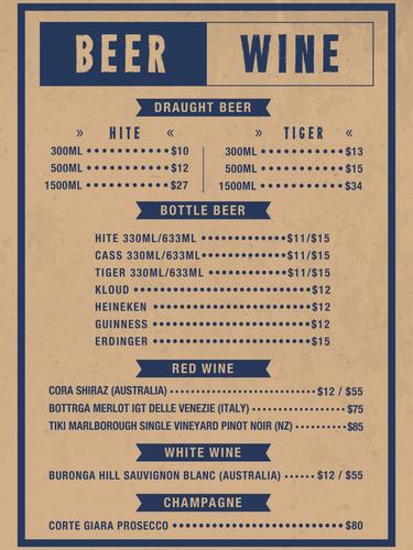 2020 menu-10.png