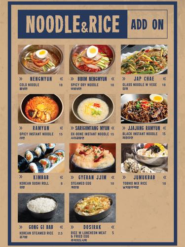 2020 menu-09.png