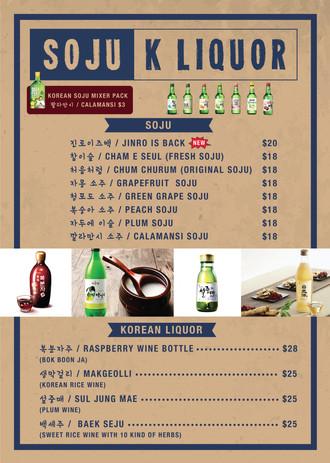 kkokko drink-02.jpg