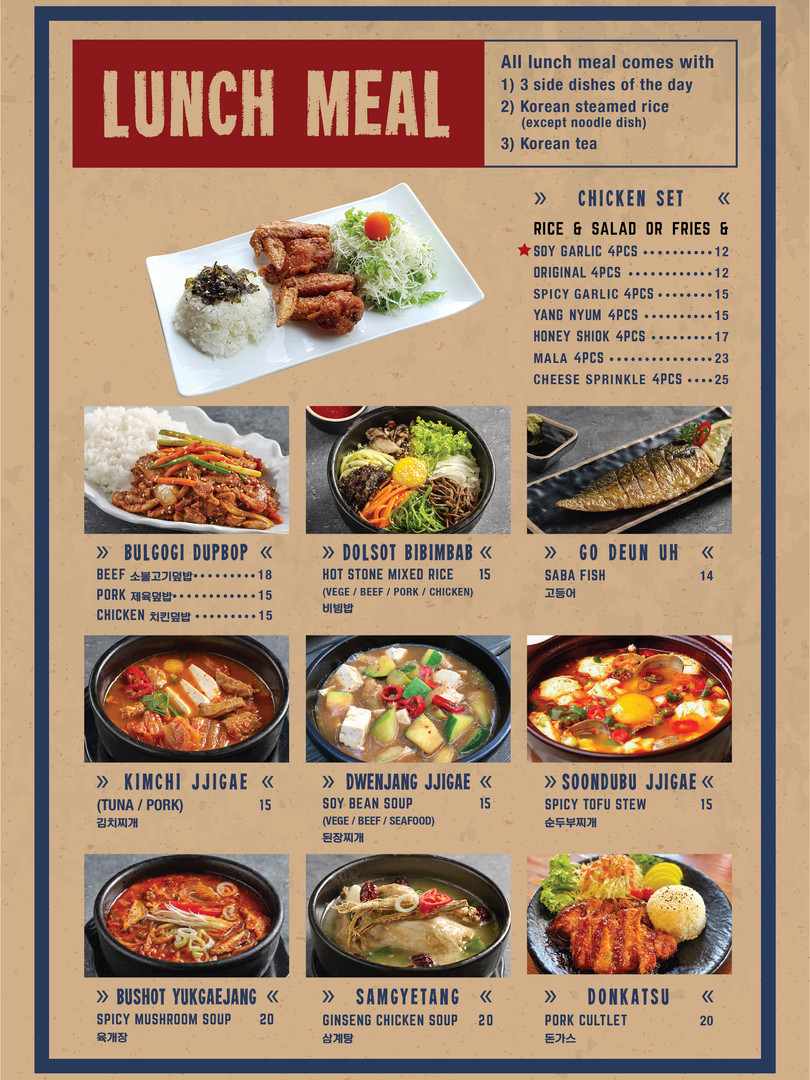 kkokko food-02.jpg