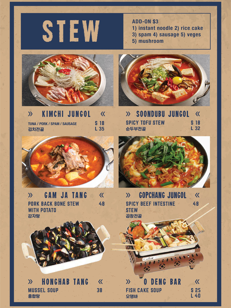 kkokko food-08.jpg