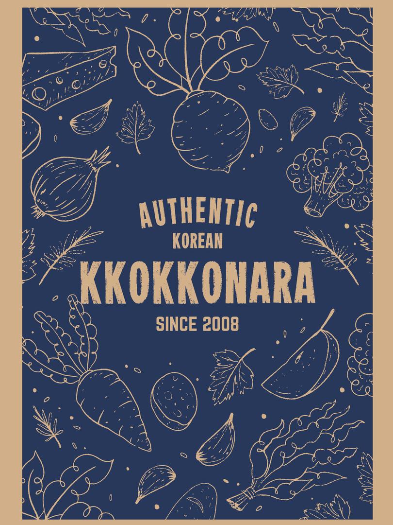kkokko food-01.jpg