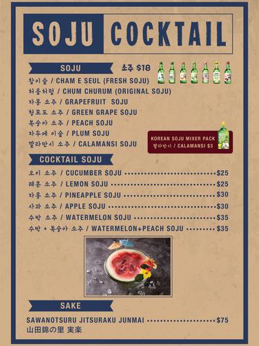 2020 menu-11.png