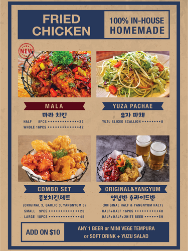 2020 menu-02.png