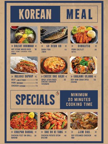2020 menu-04.png