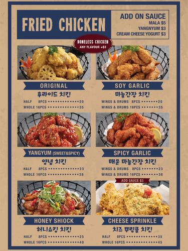 2020 menu-03.png