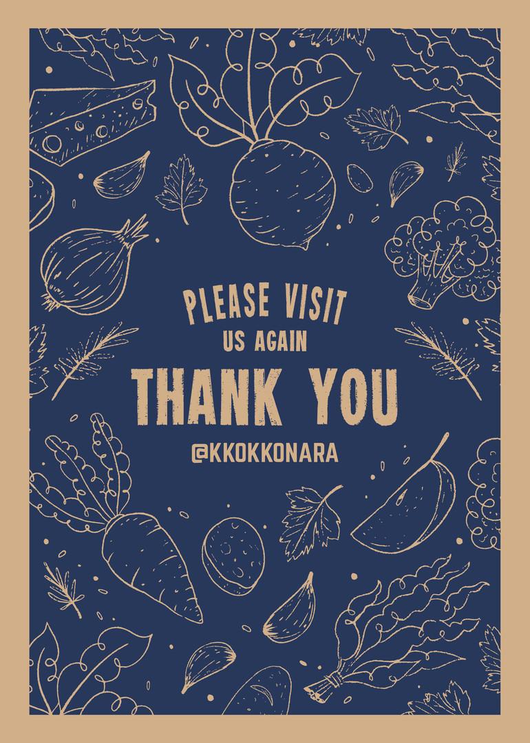 kkokko drink-06.jpg