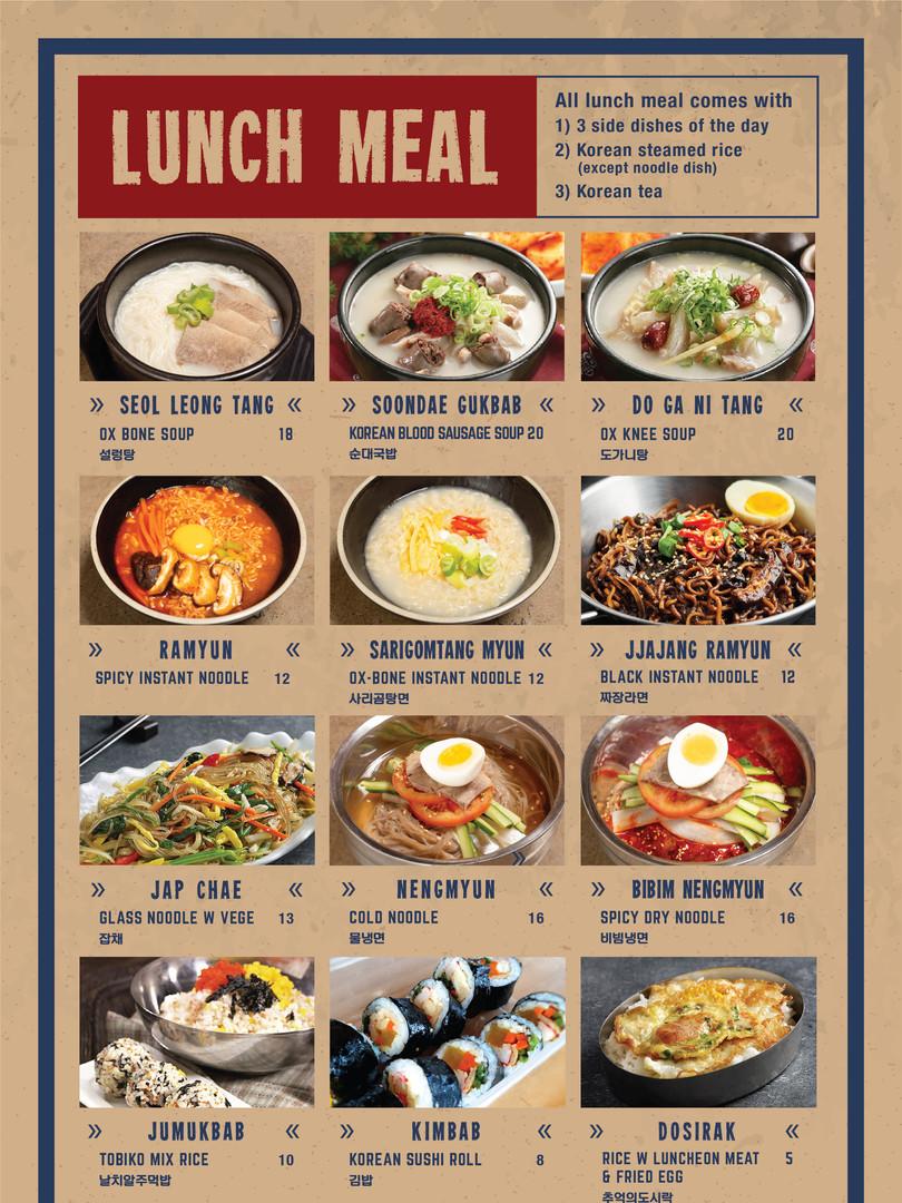 kkokko food-03.jpg