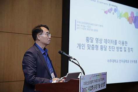 국내강연_170901_미래신성장동력 (1).jpg