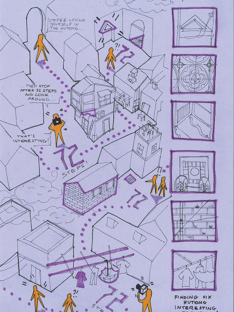 Hutong Dreaming_Sketches-1.jpg
