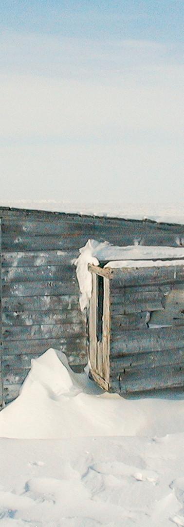 Qikiqtaarjuk (Hut)