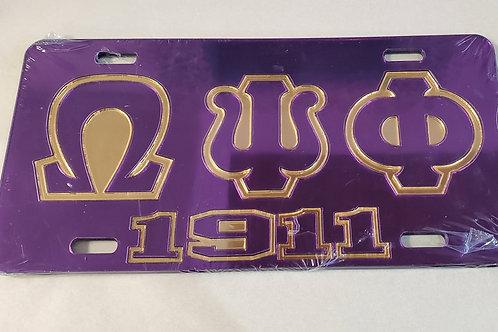 OPP 1911 Purple Car Tag
