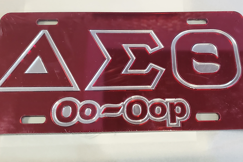 DST Oo-Oop Car Tag